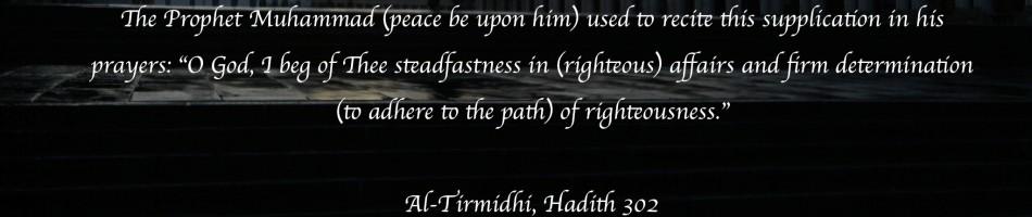 cropped-hadithe-steadfastness.jpg